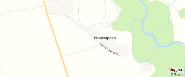 Карта деревни Икназарово в Башкортостане с улицами и номерами домов