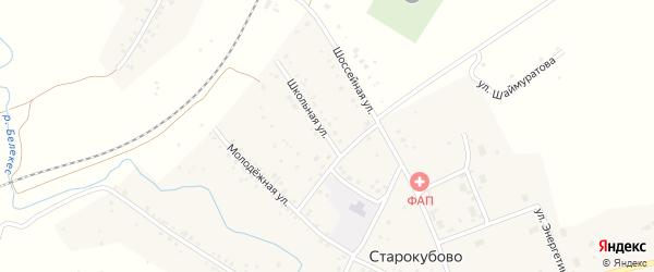 Школьная улица на карте села Старокубово Башкортостана с номерами домов