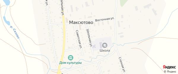 Школьная улица на карте села Максютово с номерами домов