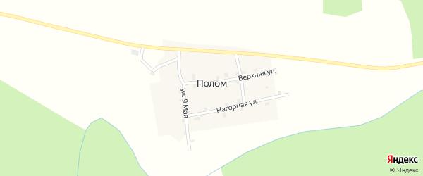 9 Мая улица на карте деревни Полом Пермского края с номерами домов