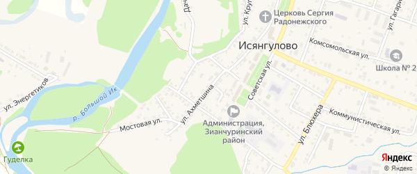 Улица Ахметшина на карте села Исянгулово с номерами домов