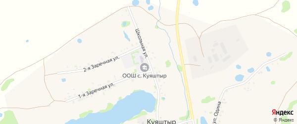 Школьная улица на карте села Куяштыра с номерами домов