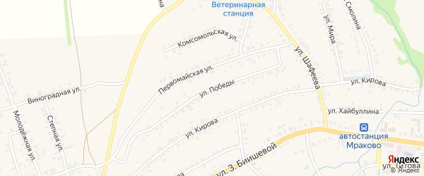Улица Победы на карте села Мраково с номерами домов