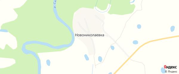 Карта села Новониколаевки в Оренбургской области с улицами и номерами домов