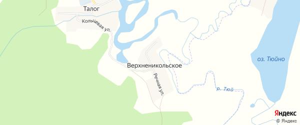 Карта деревни Верхненикольского в Башкортостане с улицами и номерами домов