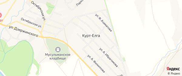 Карта хутора Курта-Елги в Башкортостане с улицами и номерами домов