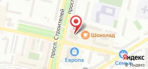 Букмекерская Контора В Соликамске