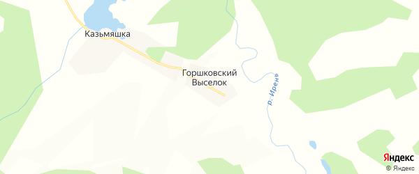 Карта деревни Горшковского Выселка в Пермском крае с улицами и номерами домов
