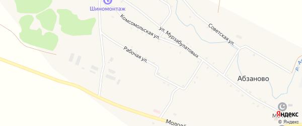 Рабочая улица на карте села Абзаново с номерами домов