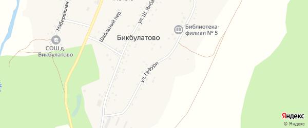 Улица М.Гафури на карте деревни Бикбулатово Башкортостана с номерами домов