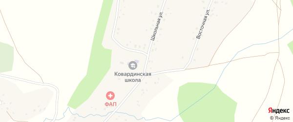 Школьная улица на карте села Коварды Башкортостана с номерами домов