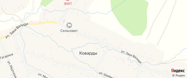 Улица Заки Валиди на карте села Коварды Башкортостана с номерами домов