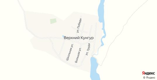 Карта села Верхний Кунгур в Пермском крае с улицами, домами и почтовыми отделениями со спутника онлайн