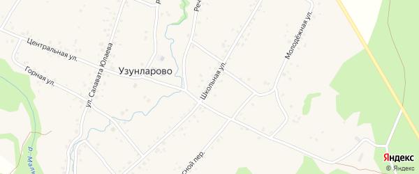 Школьная улица на карте села Узунларово Башкортостана с номерами домов