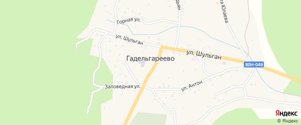 Горная улица на карте деревни Гадельгареево с номерами домов