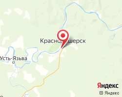 Представительство «ЖелДорЭкспедиция» Красновишерск