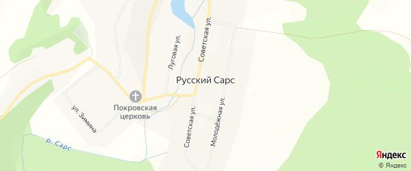Карта села Русского Сарса в Пермском крае с улицами и номерами домов