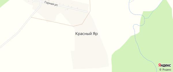 Горная улица на карте деревни Красного Яра с номерами домов