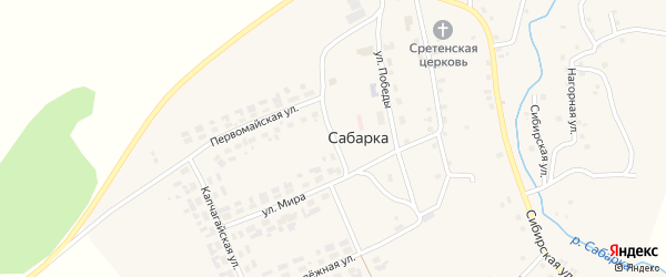 Дорожная улица на карте села Сабарки Пермского края с номерами домов