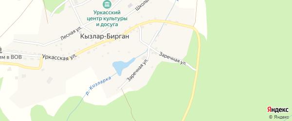 Заречная улица на карте деревни Кызлара-Биргана с номерами домов