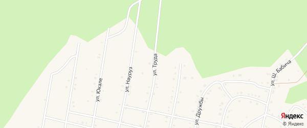 Улица Труда на карте села Старосубхангулово Башкортостана с номерами домов