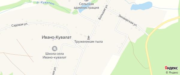 Большая улица на карте села Ивано-Кувалата Башкортостана с номерами домов