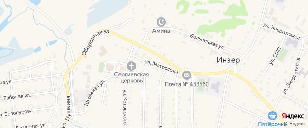 Улица Матросова на карте села Инзера с номерами домов