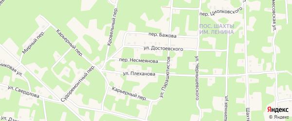 Переулок Несмеянова на карте Кизела с номерами домов