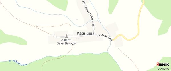 Улица Акмуллы на карте деревни Кадырши с номерами домов