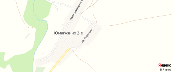Улица Пушкина на карте деревни Второго Юмагузино Оренбургской области с номерами домов