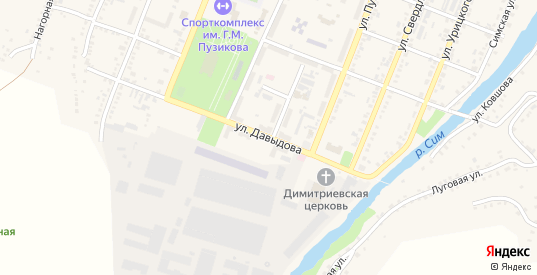 Улица Давыдова в Симе с номерами домов на карте. Спутник и схема онлайн