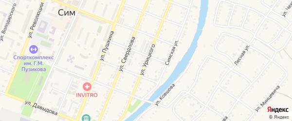 Улица Урицкого на карте Сима с номерами домов