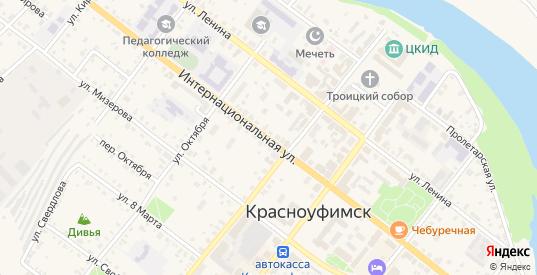 Интернациональная улица в Красноуфимске с номерами домов на карте. Спутник и схема онлайн