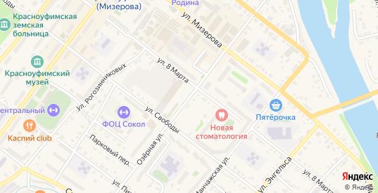 Озерная улица в Красноуфимске с номерами домов на карте. Спутник и схема онлайн