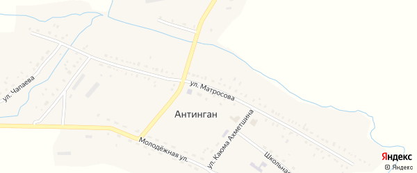 Улица Матросова на карте села Антингана с номерами домов