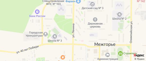 Улица Ленина на карте Межгорья с номерами домов