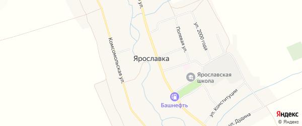 Карта села Ярославки в Башкортостане с улицами и номерами домов