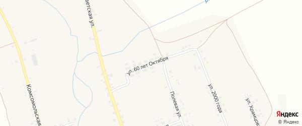 Улица 60 лет Октября на карте села Ярославки Башкортостана с номерами домов