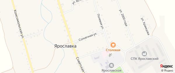 Солнечная улица на карте села Ярославки Башкортостана с номерами домов