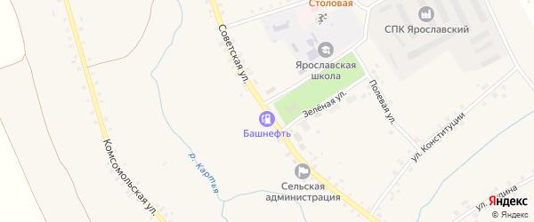 Советская улица на карте села Ярославки Башкортостана с номерами домов