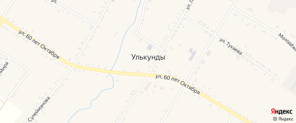 Улица Ленина на карте села Улькунды Башкортостана с номерами домов