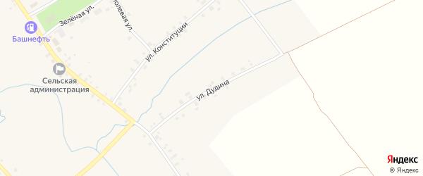 Улица Дудина на карте села Ярославки Башкортостана с номерами домов
