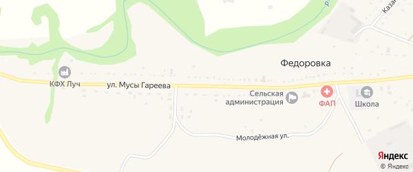 Улица М.Гареева на карте села Федоровки с номерами домов