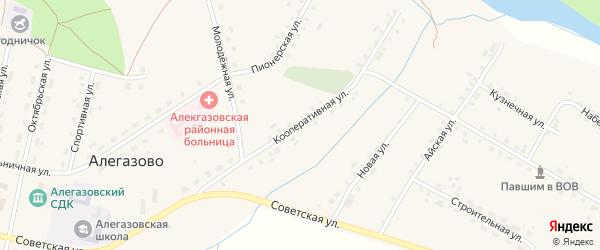 Кооперативная улица на карте села Алегазово с номерами домов