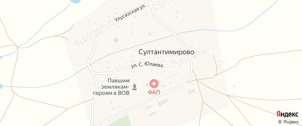 Улица С.Юлаева на карте деревни Султантимирово с номерами домов