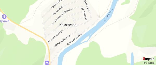 Карта деревни Комсомола в Башкортостане с улицами и номерами домов