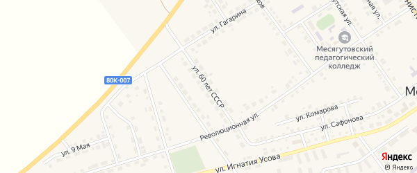 Улица 60 лет СССР на карте села Месягутово с номерами домов