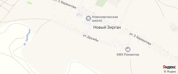 Улица Дружбы на карте села Нового Зиргана с номерами домов