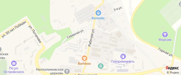 Рабочая улица на карте Трехгорного с номерами домов