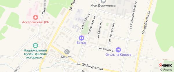 Улица Гагарина на карте села Аскарово с номерами домов